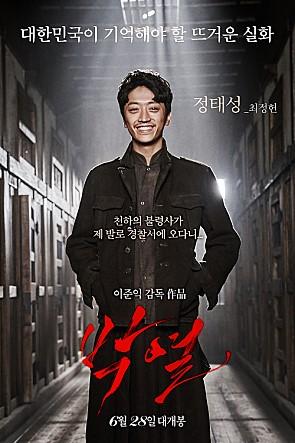 충무로 신예 최정헌, 성공적 브라운관 나들이! (ft. 작.신.아 꼴통)