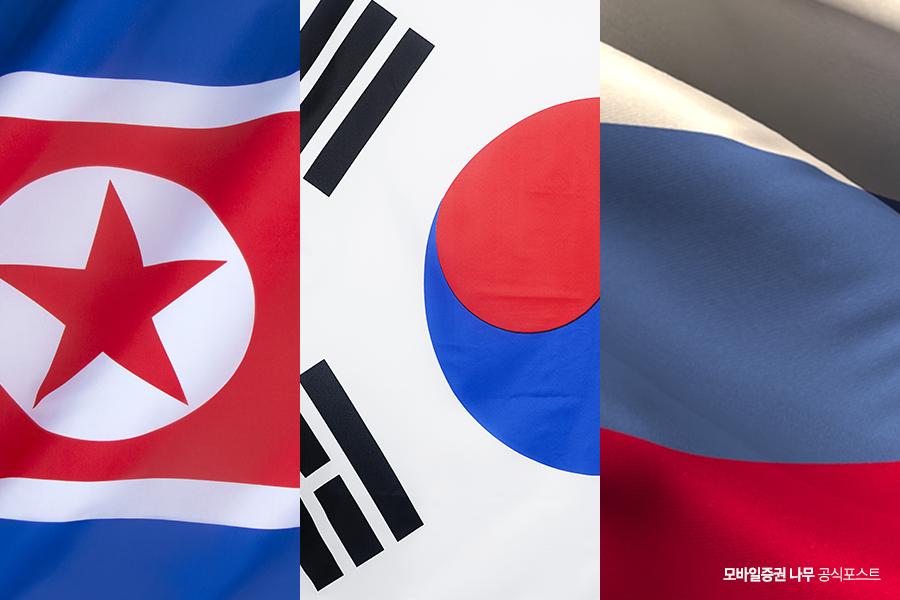 남·북·러 가스관 프로젝트 - 가스관 관련 주