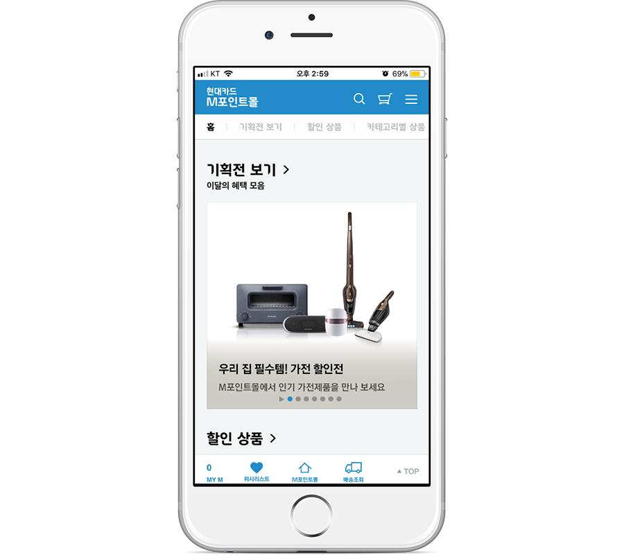 스마트폰 앱 추천 4 -신용카드 스마트하게 쓰는 방법