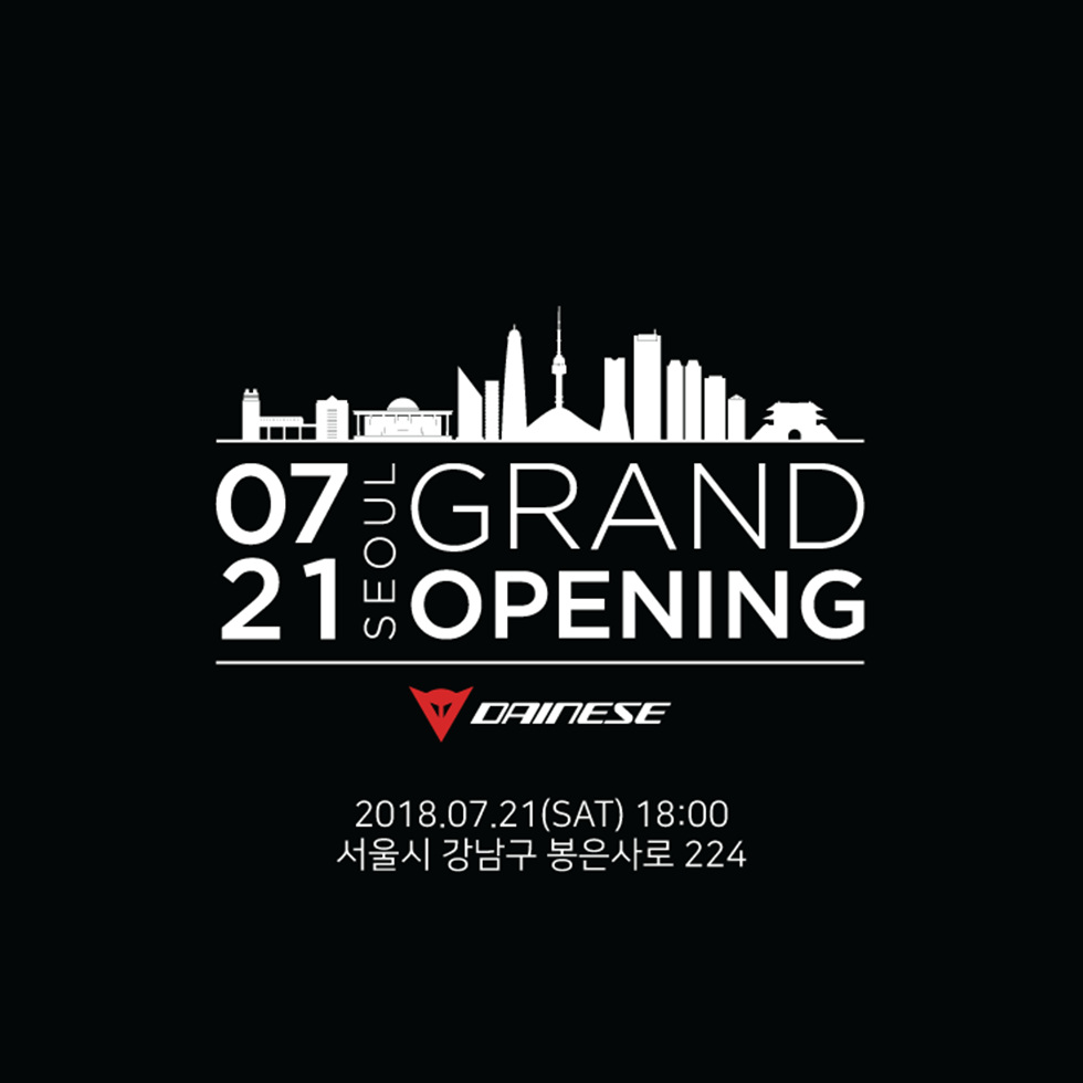 하이랜드모터스, 다이네즈 D스토어 서울 오픈