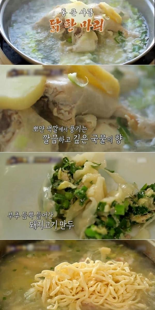 초복음식, 삼계탕 맛집 BEST4 그리고 초복인사말