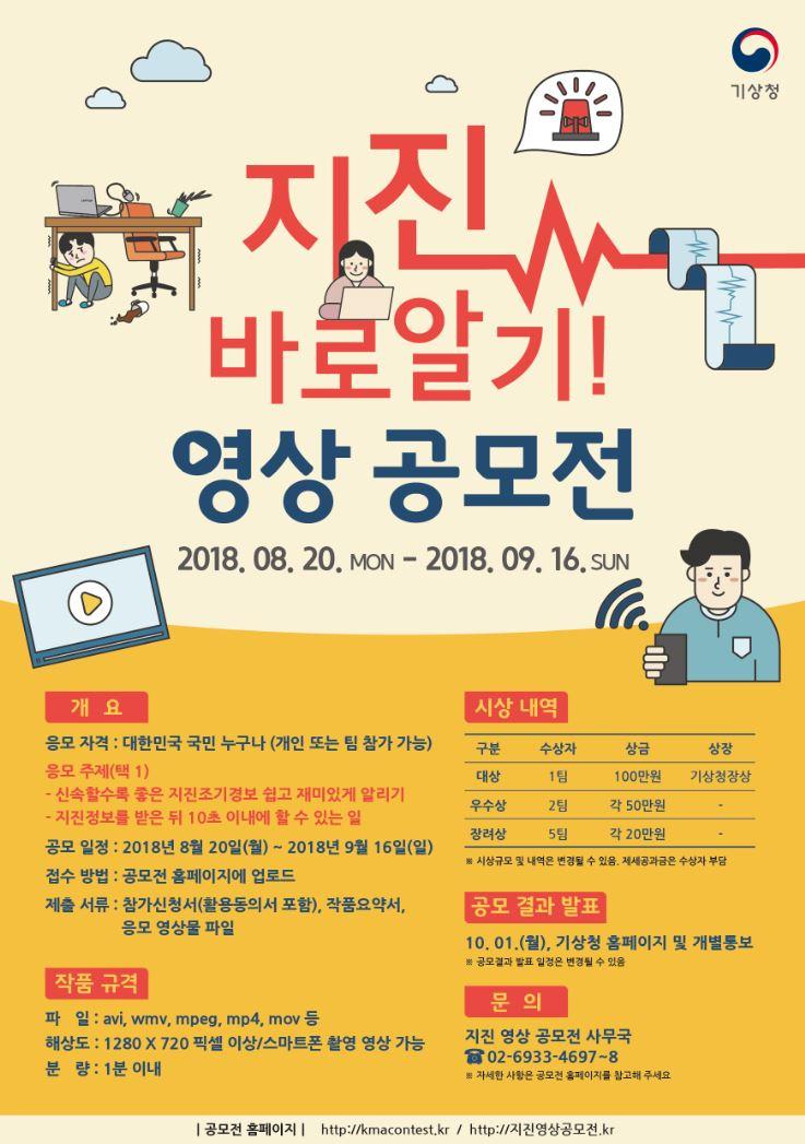 [ 대티즌 위클리 ]2018년 8월 넷째주 소식!