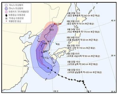 태풍 '솔릭' 한반도 관통... 태풍 피해를 줄이기 위한 대처요령은?