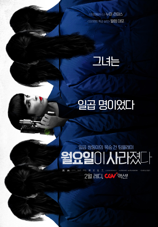 목숨 건 팀플레이가 시작된다!2월 개봉 확정 & 런칭 포스터 공개!