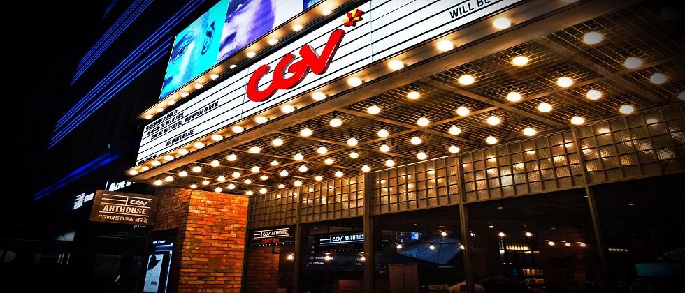 [CJ CGV 기업분석보고서] CJ CGV, 자소서에 기업 핵심가치 반영할 것