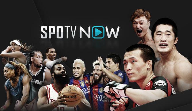 Spotv Now 무료, 스포티비 나우 무료(스포티비 온 편성표)