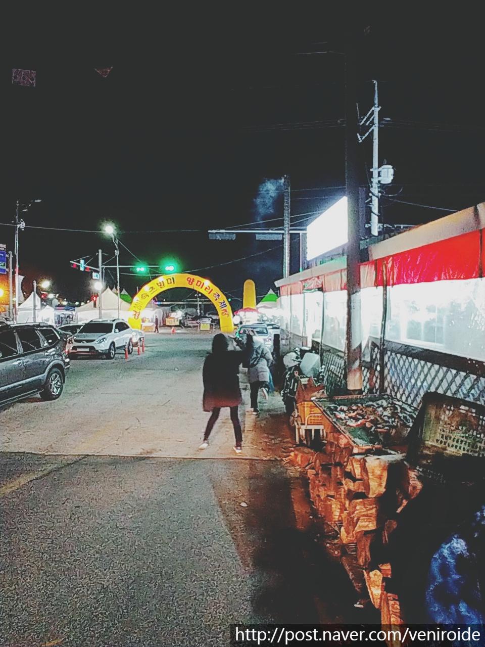 회사원의 짧고 굵은 1박2일 속초여행 ① - 게스트하우스, 속초중앙시장,도루묵축제