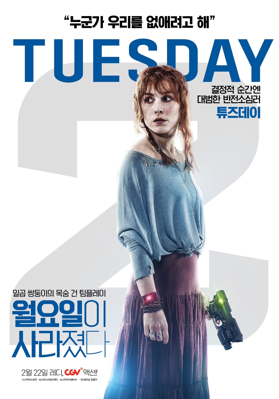 월요일이 사라졌다(2018) 관전 포인트 및 인물 소개