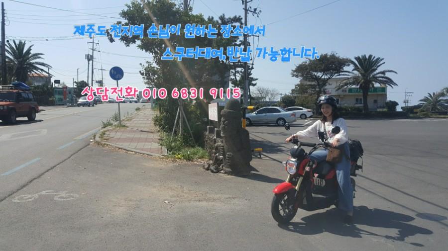 오토바이/스쿠터