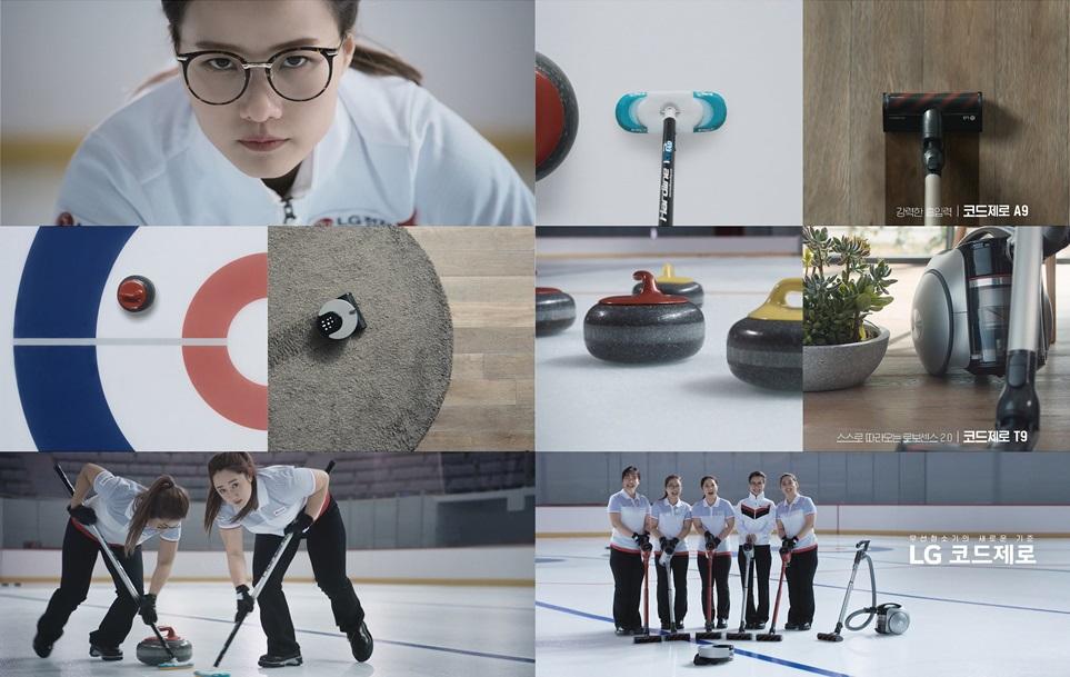 'LG 코드제로', 여자 컬링 '팀 킴'의 첫 TV 광고