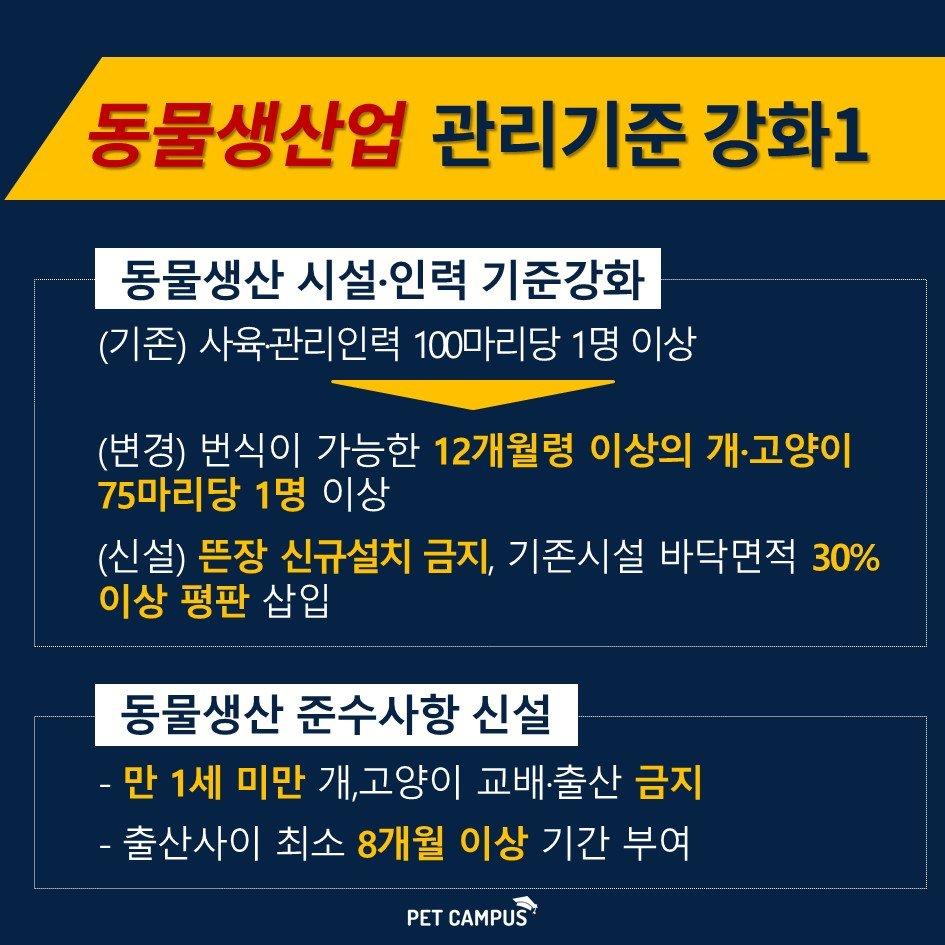 %EC%8A%AC%EB%9D%BC%EC%9D%B4%EB%93%9C11.JPG?type=w1200