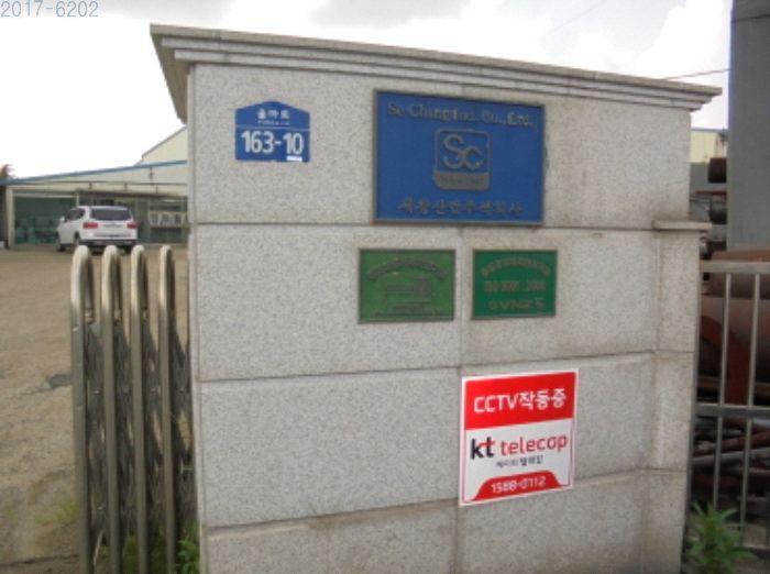 김포시 공장경매 대곶면 거물대리 일반공장경매 김포시 경매공장