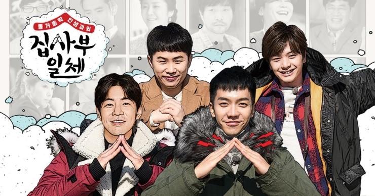 SBS  속 이승기 패션 with 아쉬 린포드(LINFORD) 스니커즈