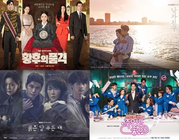 [수목드라마 이모저모] tvN '남자친구' 28일 첫방, 한층 더 치열해지는 수목드라마