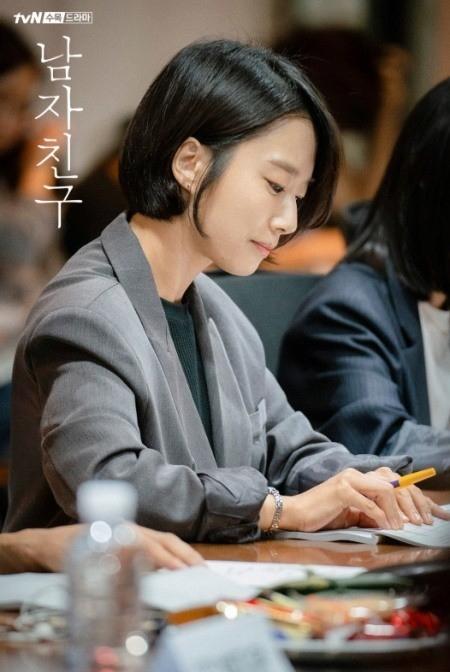 '남자친구'보다 든든한 여자친구 곽선영[tvN 남자친구_장미진. aka장비서]