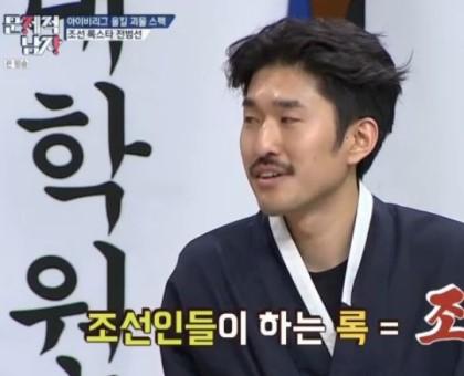 """아이비리그 올킬+손흥민 라이벌(?) '넘사벽 스펙' 전범선, 지금 하는 일은 """"조선록"""""""