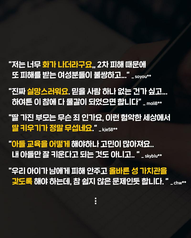 김유빈 n번방 망언 아역배우 김유빈 뮤지컬배우 김유빈