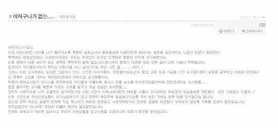 '아내 때려 사망' 유승현 '반찬놓고 나갔다'며 올린 사진