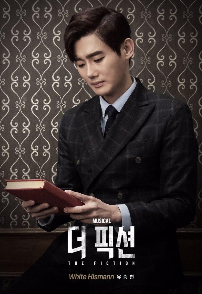 [e배우 Pick!] 서늘한 매력의 편집자, '더 픽션' 유승현