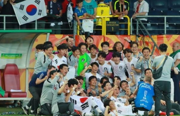 u20 결승만으로도 놀랍고 대단한 업적 , u20 월드컵 , U-20 월드컵