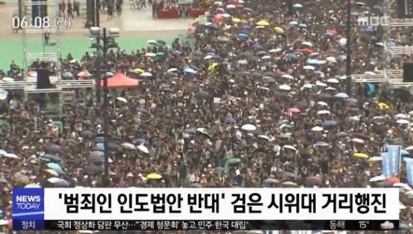 홍콩 범죄인 인도법안(송환법) 반대 200만 명 거리 시위 이유는?