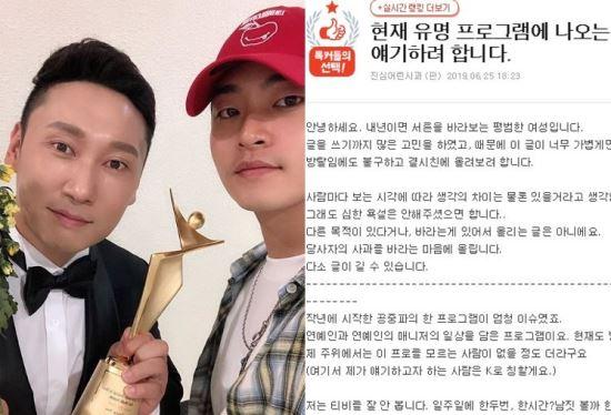 """""""강현석, 65만원 빌리고 카톡 차단·잠수…소송까지 했었다"""""""