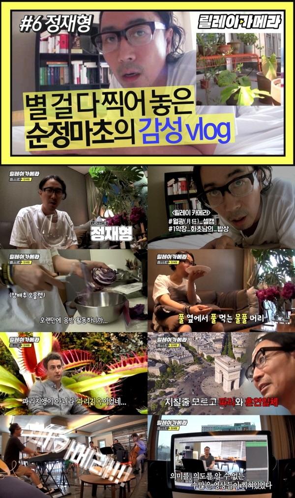 '놀면 뭐하니?', 오는 27일 첫 방송… 20일 프리뷰 공개