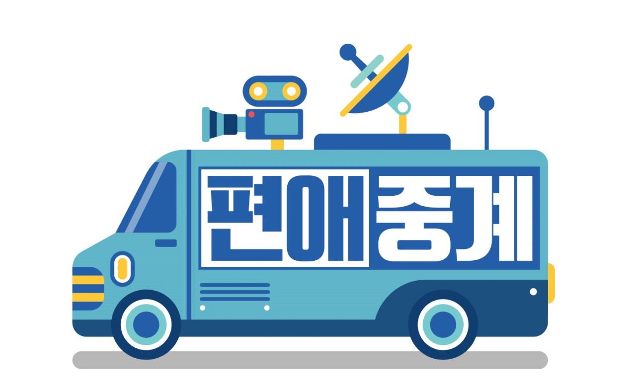 '편애중계', 오는 8월 론칭... 서장훈부터 김제동까지 출격