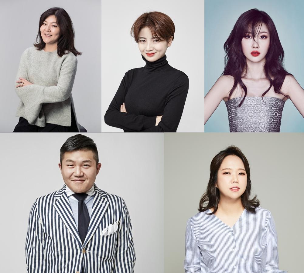 한혜연-차홍-이사배-조세호-홍현희, '언니네 쌀롱' 합류(공식입장)