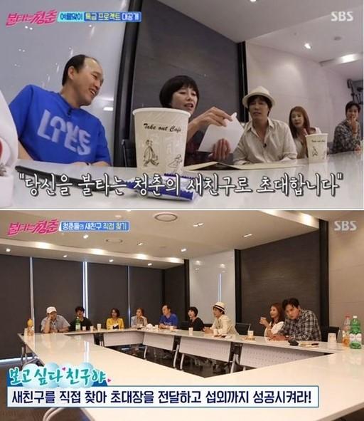 '한국의 소피 마르소' 조용원, 교통사고로 연예계 떠난 후 근황