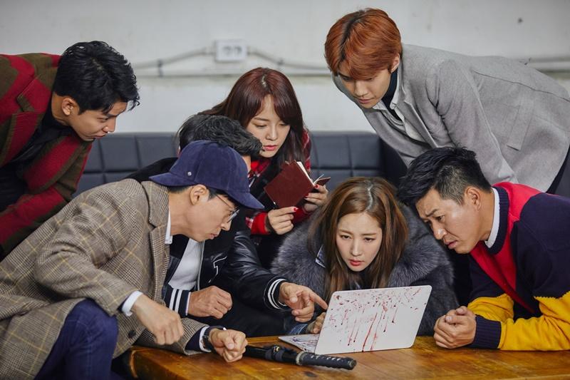 이승기 합류 '범인은 바로 너! 2', 11월 8일 론칭 확정... 숨은 연쇄살인마는?