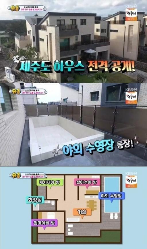 이동국, 제주에 '수영장+테라스' 3층 고급 빌라 구입…왜?