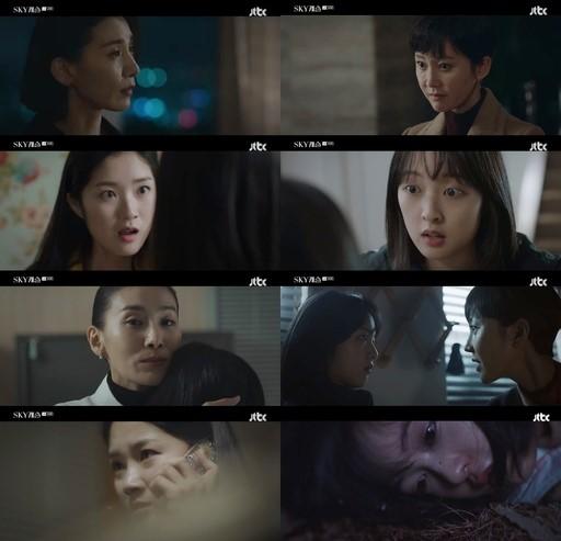 'SKY 캐슬' 김보라, 추락한 채 발견… 갈수록 흥미진진