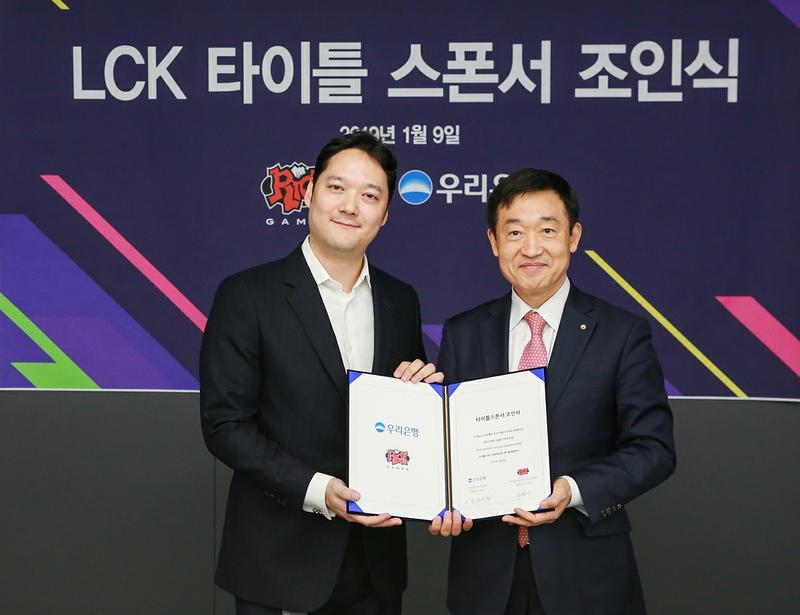 우리은행, 2019~2020 LCK 리그 스폰서로 나선다