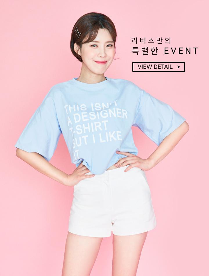 리버스클리닉 홍대 장도연