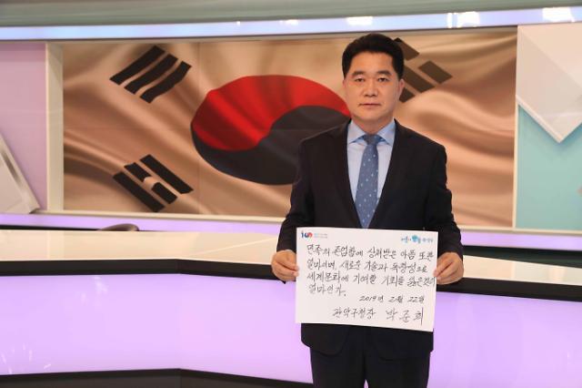 3·1운동 100주년, 대한독립만세 서울 곳곳서 울려 퍼진다