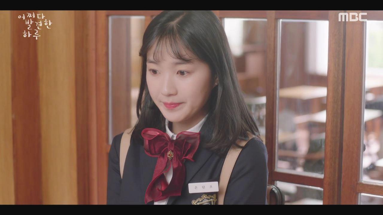 어쩌다 발견한 하루 김혜윤(은단오) 패션, 가방 & 운동화 어디꺼 ?