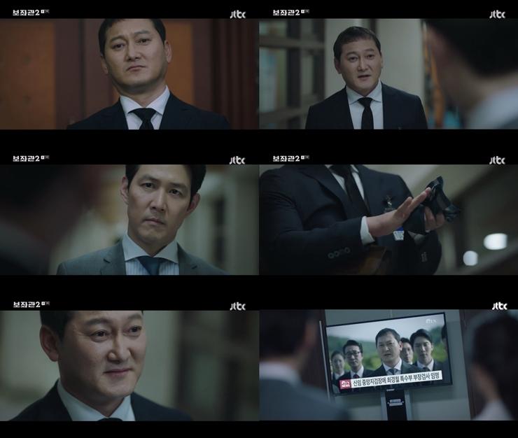 """'보좌관2' 정만식, 강렬한 첫 등장…""""이정재와 팽팽한 기싸움"""""""