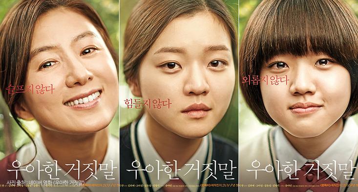 우아한 거짓말' 김유정, 갈수록 예뻐지는 근황