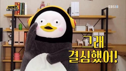 본격 월동준비?★ 패딩 VS 뽀글이 ★ 스타들이 선택한 한겨울 아우터는?
