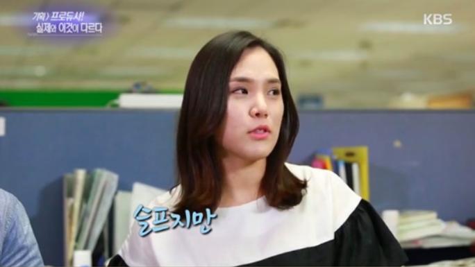 '1박 2일 시즌4' 새멤버들만 기대? 사상 첫 여자 방실이 PD 활약도 기대