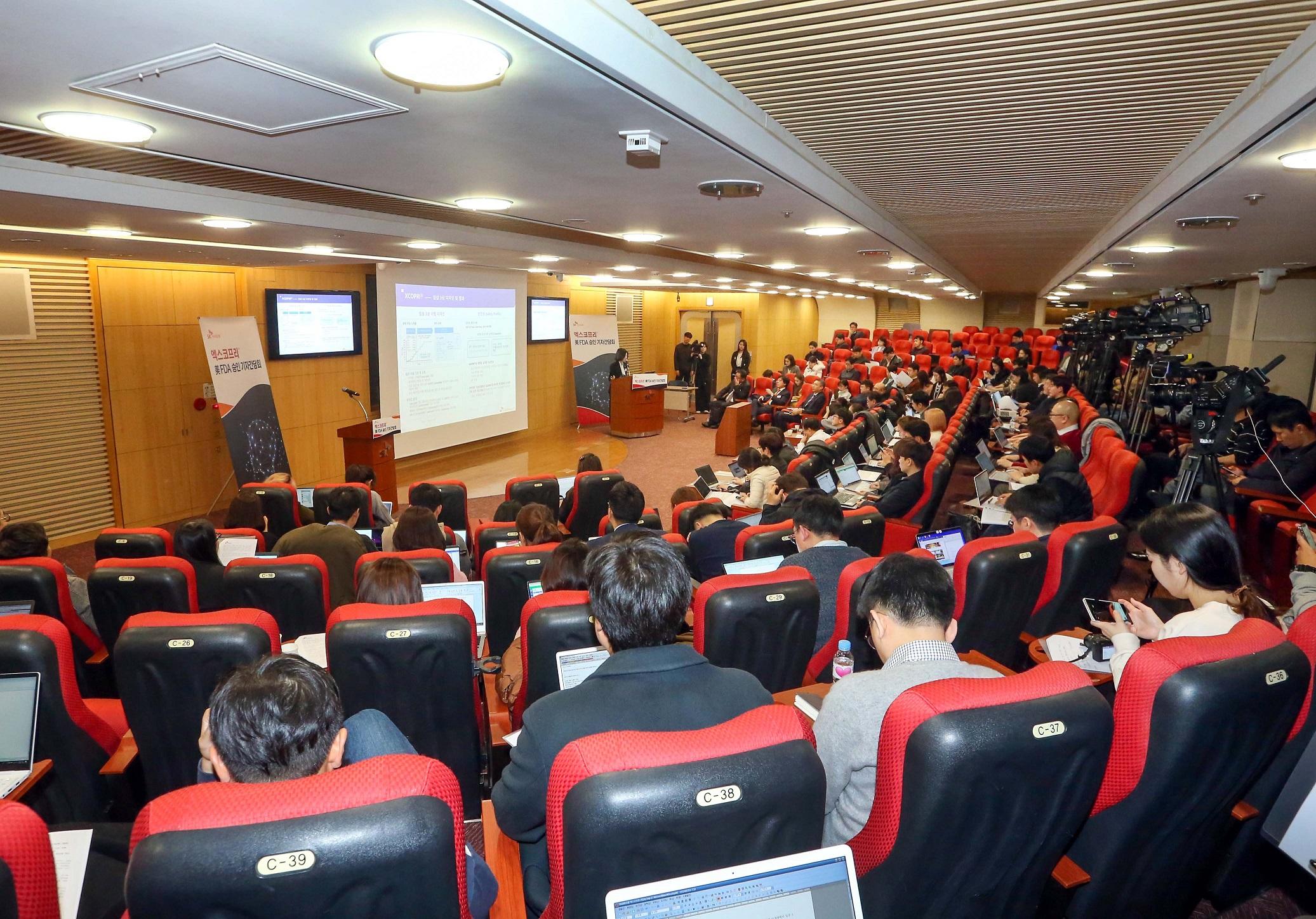 SK바이오팜, 엑스코프리TM 美FDA 승인 기자간담회 개최