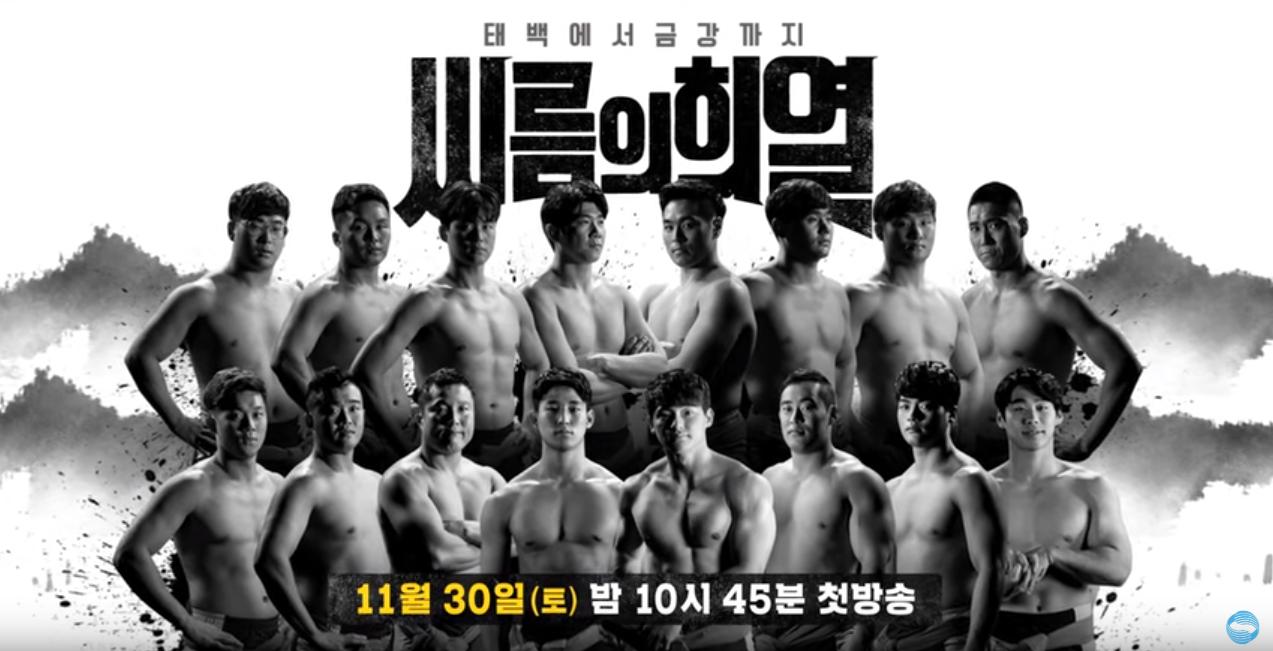 [라우드소싱] KBS 방송 새 예능프로그램  로고디자인, 라우드와 함께했다!