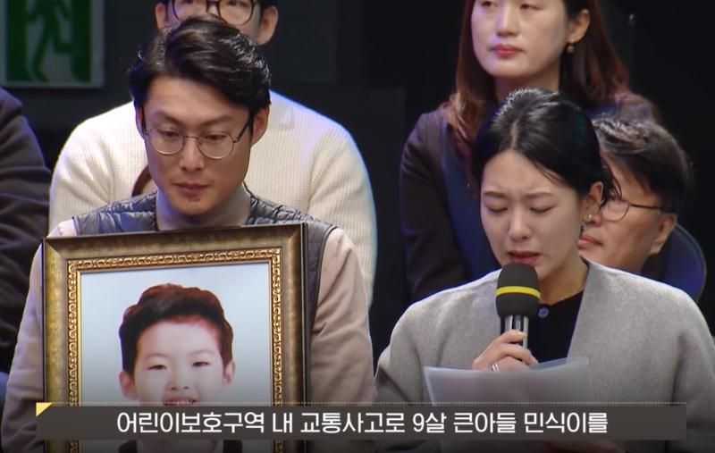 민식이법은 악법이다? 논란이 되는 '민식이 사건' 총정리!