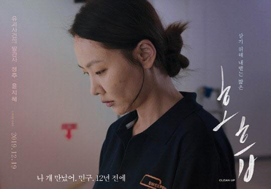 '호흡' 윤지혜