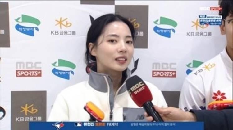 """""""컬링 여신 등장""""…송유진 외모에 실검 장악"""