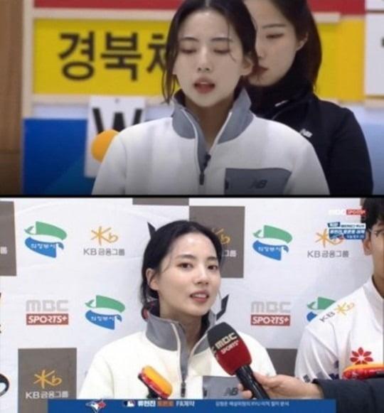 실검 1위 컬링선수 송유진 사주