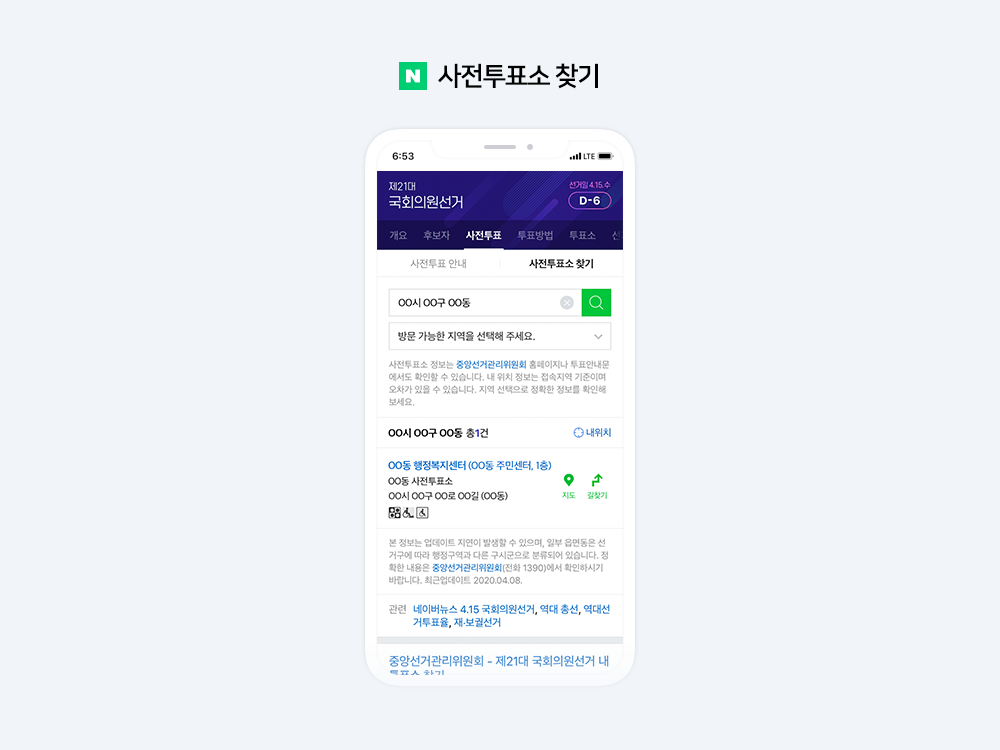 '부부의 세계' 무삭제판+원작 영드 동시 보시라