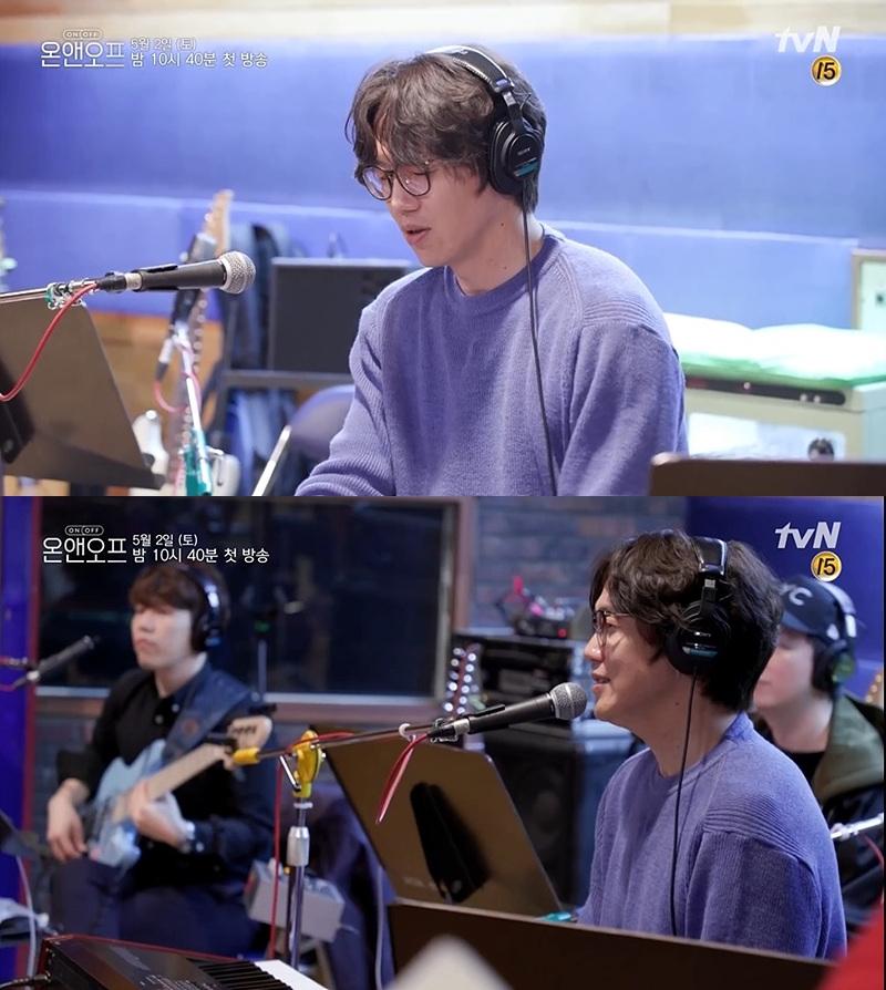 tvN , 김민아의 하루는? 성시경 가을 콘서트 준비