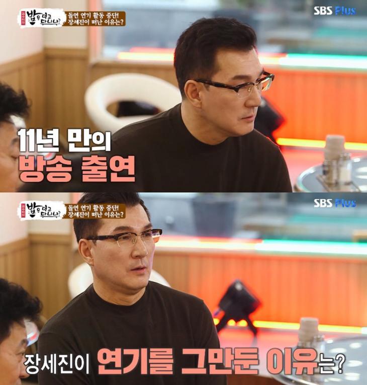 허수진 전남편 장세진, '야인시대' 이후 연기 활동 중단한 이유